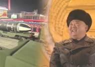 북한, 열병식서 SLBM 등 신무기 공개…'군사력 과시'