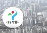 서울 보궐선거 '부동산 정책' 대결…시장 자극 우려도