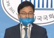 검찰, '선거법 위반' 이상직 의원 징역 3년 6개월 구형