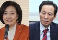 박영선 출사표 임박…여당, 서울시장 경선 '2파전' 구도