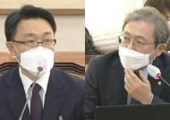 """[현장영상] 김진욱 """"현직 검사 파견 안 받을 것…내부 감찰 기능도"""""""