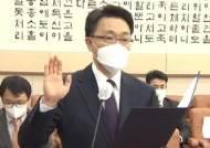 """야 """"자료 부실"""" vs 여 """"기관에 요구""""…김진욱 청문회 '설전'"""