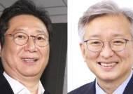 문체 황희·중기 권칠승…친문 '부엉이 모임'서 2명 내정