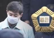"""""""피해자 진술 구체적""""…조재범, 1심서 징역 10년 6개월"""