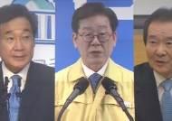 여권 '3인 3색' 지원금…'손실보상법' 2월 처리 추진