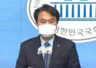 김종철 대표 '성추행' 사퇴…'부적절한 신체접촉' 시인