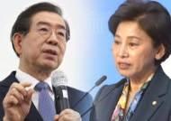 """'박원순 피소 유출' 의혹 남인순 """"피해자에 깊이 사과"""""""