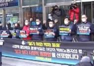 """택배노조 """"29일부터 무기한 파업""""…설 배송 차질 우려"""