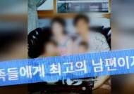 """마약·만취 역주행에 참변…택시기사 유족 """"엄벌"""" 호소"""