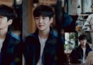 김선호, '런 온' 특별출연! 청초한 보조개 미소 스틸 컷