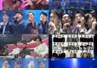 '팬텀싱어 올스타전' 흉스프레소 vs 라비던스, '세대교체 대전'