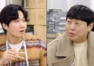 '트러블러' 이용진X이진호, 막걸리 먹고 '아무 말' 폭격