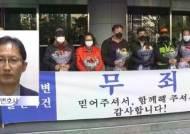 """[인터뷰] """"영화 속 '정의 형사'가 낙동강변 살인사건 가혹행위 사실상 승인"""""""