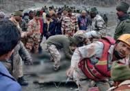 히말라야 빙하 떨어지면서 급류 발생…200여명 실종