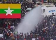 미얀마 경찰, '평화 시위'에 '물대포'…승려들도 거리로
