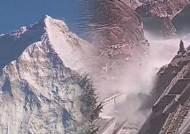 [날씨박사] 인도 댐 덮친 빙하…2000년 이후 2배 빨리 녹아