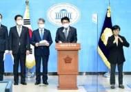 여권, '중대범죄수사청' 법안 발의…사실상 검찰 조직 없앤다