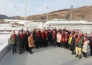 """중국 외교부 홈피 '단체샷'으로 시동...""""올림픽은 열린다"""""""