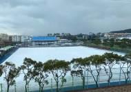 [전국24시] 눈과 돌풍에 제주, 항공기 66편 지연·결항