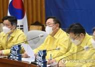 """김태년 """"'MB 국정원 사찰' 야당, 정치공작 운운은 적반하장"""""""