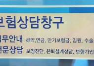 """'구형 실손' 최고 19%↑…""""가계 부담"""" 소비자 반발도"""