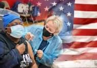 """미국 누적 사망자 50만명…""""내년에도 마스크 쓸 수도"""""""
