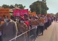 미얀마 시위대 '봄의 혁명' 선언…전국민 총파업 돌입