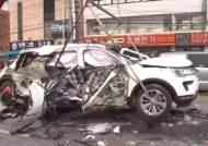 담뱃불 붙이다 '쾅'…부탄가스 싣고 가던 SUV 차량 폭발