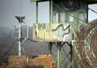 해금강서 헤엄쳐 월남…감시장비 10번 찍혔는데 8번 놓친 군