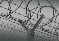 북한 남성 '해금강'서 헤엄쳐 월남…'뻥' 뚫린 해안선
