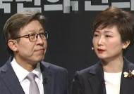 """이언주, 박민식 꺾고 단일화…""""박성훈 후보도 합류 확신"""""""