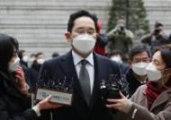 '불법 승계 의혹' 이재용 재판 다음달 11일 재개...재판부 교체 후 첫 기일
