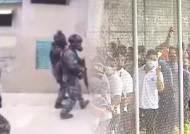 에콰도르 교도소 폭동…재소자 가족들 '생사 확인' 호소|아침& 세계