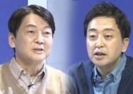 """안철수 """"일 잘하는 해결사""""…금태섭, '뉴페이스론' 강조"""