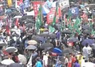 보수단체 '3·1절 집회' 금지…법원, 집행정지 신청 기각