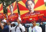 아세안 '미얀마 사태' 논의…군부, 아웅산 수지 혐의 추가