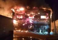 경기 김포 숯 1800톤 보관 공장서 불…인명피해 없어