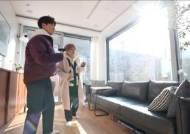 '서울집' 송은이, 방송 생활 28년 만에 녹화 중단 선언?
