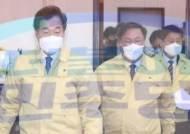 """""""4월 선거 뒤로""""…민주당 지도부, 중수청 '속도조절' 가닥"""