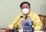 """민주당 """"LH 투기 의혹 충격적이고 참담한 사건""""…철저한 진상조사 촉구"""