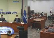 """'15조원 추경' 국회로…여당 """"늘릴 수도"""" vs 야당 """"깎아야"""""""