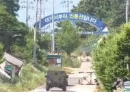 군 당국 '헤엄 월남' 24명 문책…22사단장 보직 해임
