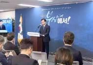 민주당 부산시장 후보에 김영춘 전 국회 사무총장|뉴스브리핑