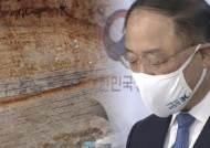 """부동산 대책 흔들릴라…정부 """"2·4 공급 차질없이 추진"""""""