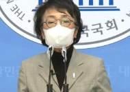 [비하인드+] 박원순 전 시장에 대한 김진애의 '의문점'
