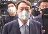 윤석열 대망론?…민주 '잠깐' vs 국민의힘 '민심'|뉴스 행간읽기
