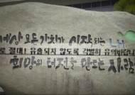 '언론사 연락 오면 취재 협조 말라'…LH, 입단속 논란