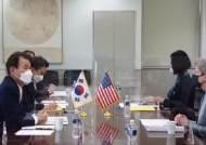 한·미 방위비 분담금 협상 조기 타결…'동맹 복원' 속도?