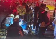 마약사범 쫓던 잠복 경찰, 도주하려던 차량에 깔려…