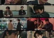 '괴물' 시청률 6.5% 돌파! 폭발적 반응 속 자체 최고 경신!